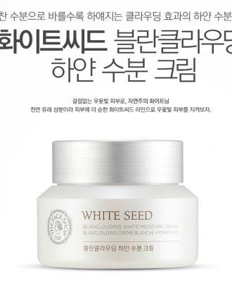 Kem Dưỡng làm trắng da White seed The Face Shop
