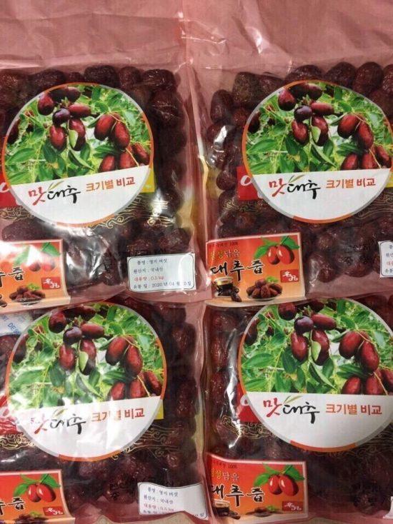 Táo đỏ khô Boeun Gun Hàn Quốc 500g