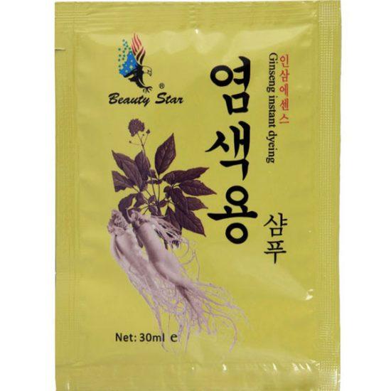 Dầu Gội Thảo Dược Đen Tóc Beauty Star Hàn Quốc